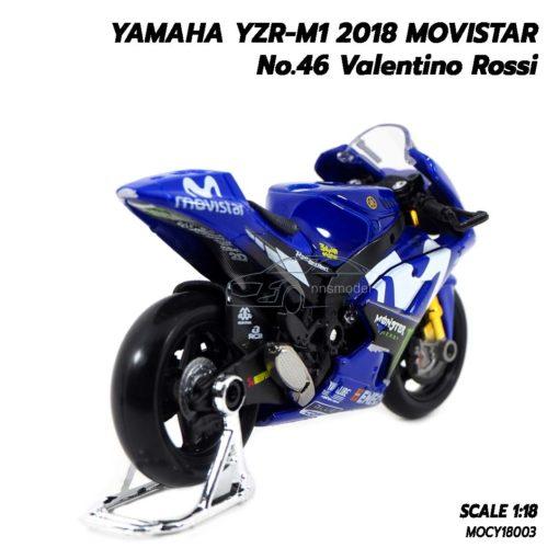 โมเดล MotoGP YAMAHA YZR-M1 2018 Valentino Rossi (1:18) VR46 จำลองเหมือนจริง