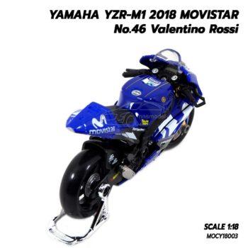 โมเดล MotoGP YAMAHA YZR-M1 2018 Valentino Rossi (1:18) VR46 โมเดลประกอบสำเร็จ