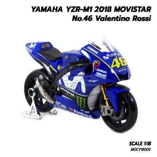 โมเดล MotoGP YAMAHA YZR-M1 2018 Valentino Rossi (1:18) VR46 รุ่นขายดี
