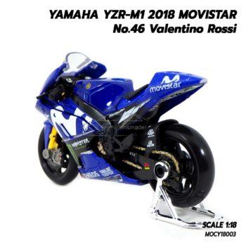 โมเดล MotoGP YAMAHA YZR-M1 2018 Valentino Rossi (1:18) ผลิตโดย Maisto