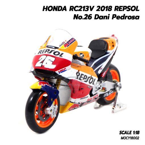โมเดล MotoGP Honda RC213V 2018 Repsol Dani Pedrosa 26 motogp (1:18)