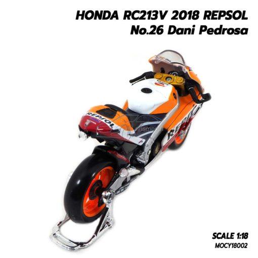 โมเดล MotoGP Honda RC213V 2018 Repsol Dani Pedrosa 26 motogp (1:18) สังกัด honda repsol team