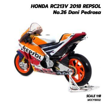โมเดล MotoGP Honda RC213V 2018 Repsol Dani Pedrosa 26 motogp (1:18) โมเดลลิขสิทธิแท้ ผลิตโดยแบรนด์ Maisto
