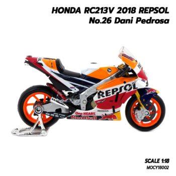 โมเดล MotoGP Honda RC213V 2018 Repsol Dani Pedrosa 26 motogp (1:18) โมเดลรถแข่ง จำลองเหมือนจริง