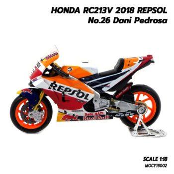 โมเดล MotoGP Honda RC213V 2018 Repsol Dani Pedrosa 26 motogp (1:18) โมเดลรถแข่ง โมโตจีพี น่าสะสม