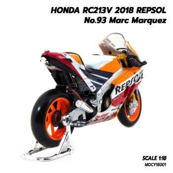 โมเดล MotoGP Honda RC213V 2018 Repsol Marc Marquez 93 motogp (1:18) รุ่นขายดี แชมป์โลก โมโตจีพี