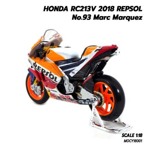 โมเดล MotoGP Honda RC213V 2018 Repsol Marc Marquez 93 motogp (1:18) มาเกรซ แชมป์ โมโตจีพี
