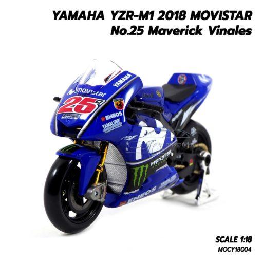 โมเดล MotoGP YAMAHA YZR-M1 2018 Maverick Vinales (1:18)