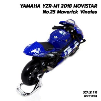 โมเดล MotoGP YAMAHA YZR-M1 2018 Maverick Vinales (1:18) โมเดลรถแข่ง โมโตจีพี