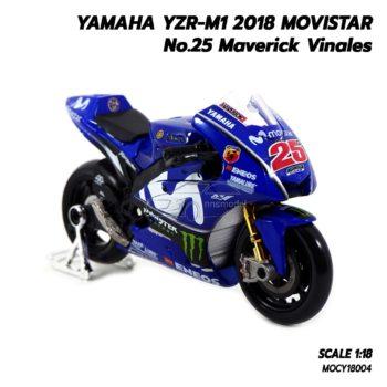 โมเดล MotoGP YAMAHA YZR-M1 2018 Maverick Vinales (1:18) โมเดลรถจำลองเหมือนจริง