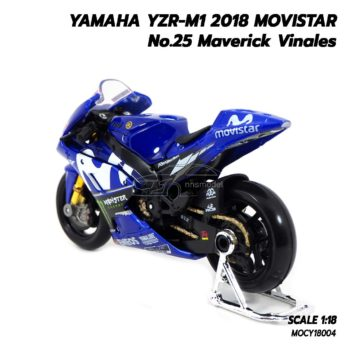 โมเดล MotoGP YAMAHA YZR-M1 2018 Maverick Vinales (1:18) โมเดลลิขสิทธิแท้ ผลิตโดยแบรนด์ Maisto