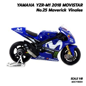 โมเดล MotoGP YAMAHA YZR-M1 2018 Maverick Vinales (1:18) รถโมเดลเหมือนจริง