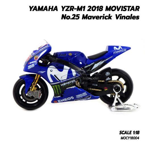 โมเดล MotoGP YAMAHA YZR-M1 2018 Maverick Vinales (1:18) โมเดลเหมือนจริง น่าสะสม