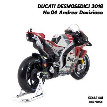 โมเดล MotoGP Ducati Desmosedici 2018 Andrea Dovizioso 04 motogp (1:18) โมเดลจำลองเหมือนจริง