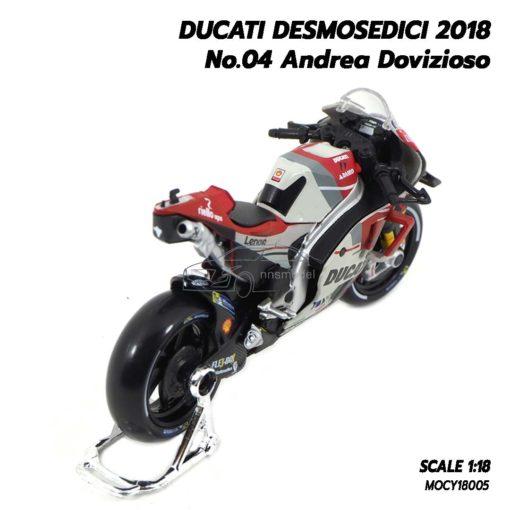 โมเดล MotoGP Ducati Desmosedici 2018 Andrea Dovizioso 04 motogp (1:18) โมเดลรถประกอบสำเร็จ พร้อมตั้งโชว์