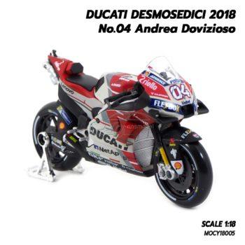 โมเดล MotoGP Ducati Desmosedici 2018 Andrea Dovizioso 04 motogp (1:18) มีขาตั้งและสแตนซ์ สำหรับตั้งโชว์