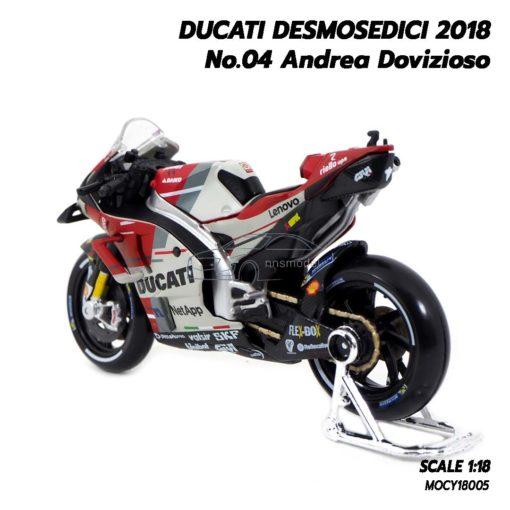 โมเดล MotoGP Ducati Desmosedici 2018 Andrea Dovizioso 04 motogp (1:18) โมเดลลิขสิทธิแท้ ผลิตโดยแบรนด์ Maisto