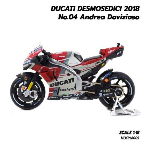 โมเดล MotoGP Ducati Desmosedici 2018 Andrea Dovizioso 04 motogp (1:18) โมเดลรถ โมโตจีพี 2018