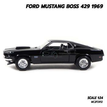 โมเดลฟอร์ดมัสแตง Ford Mustang Boss 429 1969 สีดำ (Scale 1/24) ผลิตโดยแบรนด์ Welly Nex