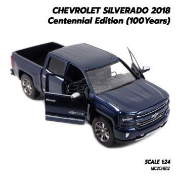 โมเดลรถกระบะ เชฟวี่ Silverado 2018 (1:24) รุ่นฉลอง 100 ปี เปิดประตูซ้ายขวาได้
