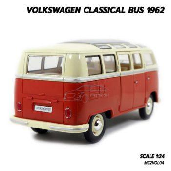 โมเดลรถ Volkswagen Bus 1962 สีน้ำตาลส้ม (1:24) โมเดลรถ โฟล์คหน้าวี