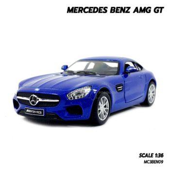 โมเดลรถเบนซ์ MERCEDES BENZ AMG GT (1:36) น้ำเงิน โมเดลรถจำลองเหมือนจริง
