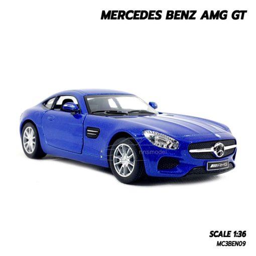โมเดลรถเบนซ์ MERCEDES BENZ AMG GT (1:36) น้ำเงิน โมเดลรถราคาถูก
