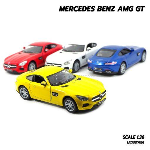 โมเดลรถเบนซ์ MERCEDES BENZ AMG GT มี 4 สี