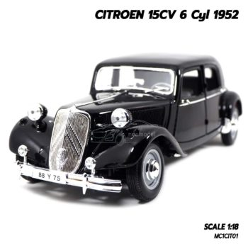 โมเดลรถโบราณ CITROEN 15CV 6 Cyl 1952