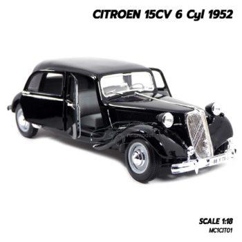 โมเดลรถโบราณ CITROEN 15CV 6 Cyl 1952 สีดำ (1:18) โมเดลรถคลาสสิค ประกอบสำเร็จ