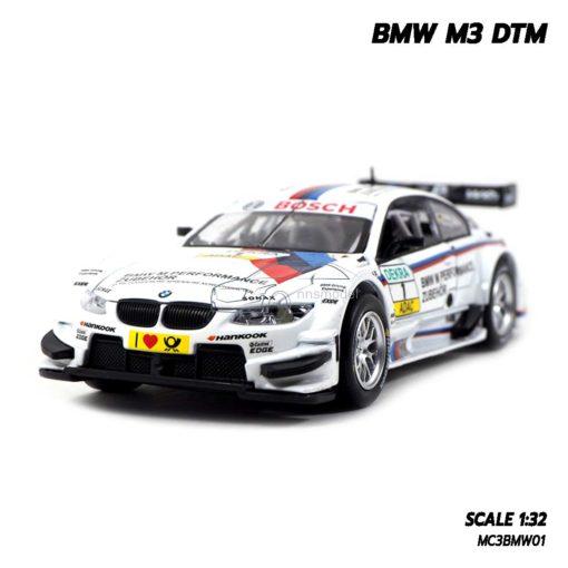 โมเดลรถ BMW M3 DTM (Scale 1/32)