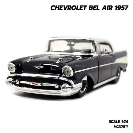 โมเดลรถ CHEVROLET BEL AIR 1957 สีดำ (Scale 1:24)