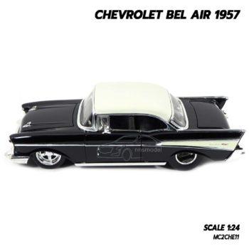 โมเดลรถ CHEVROLET BEL AIR 1957 สีดำ (Scale 1:24) รถเหล็ก ประกอบสำเร็จ พร้อมตั้งโชว์