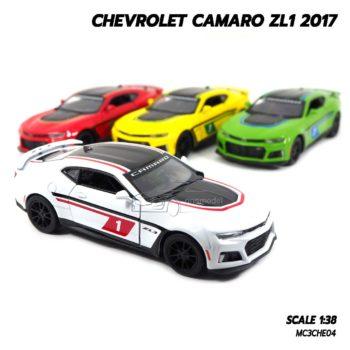 โมเดลรถ Chevrolet Camaro ZL1 2017 (1:38) มี 4 สี