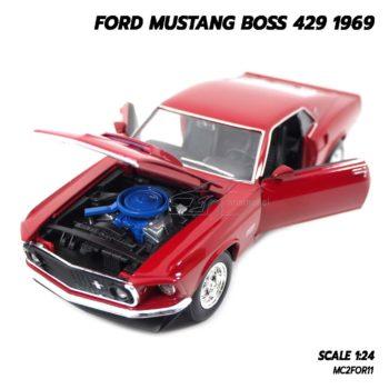 โมเดลรถ FORD MUSTANG BOSS 429 1969 สีแดง (Scale 1/24) เครื่องยนต์เหมือนจริง