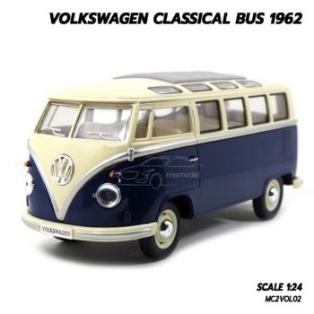 โมเดลรถ Volkswagen Bus 1962 สีน้ำเงิน (1:24)