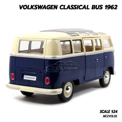 โมเดลรถ Volkswagen Bus 1962 สีน้ำเงิน (1:24) โมเดลประกอบสำเร็จ