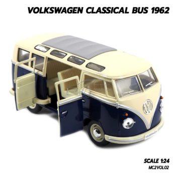 โมเดลรถ Volkswagen Bus 1962 สีน้ำเงิน (1:24) เปิดประตูรถด้านขวาได้