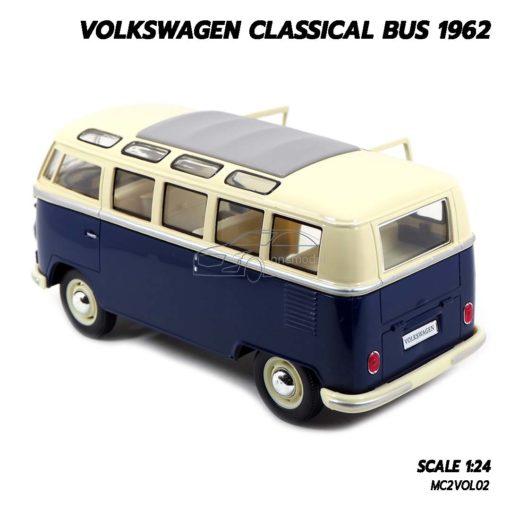 โมเดลรถ Volkswagen Bus 1962 สีน้ำเงิน (1:24) รถโมเดลจำลองเหมือนจริง
