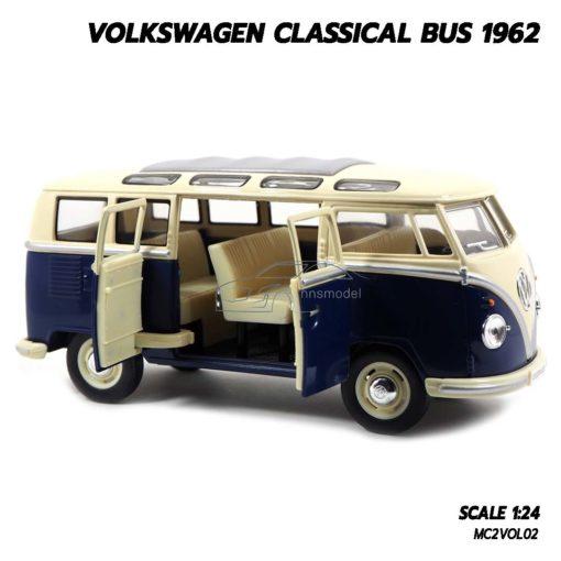 โมเดลรถ Volkswagen Bus 1962 สีน้ำเงิน (1:24) โมเดลคลาสสิคน่าสะสม