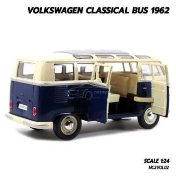 โมเดลรถ Volkswagen Bus 1962 สีน้ำเงิน (1:24) โมเดลรถตู้คลาสสิค