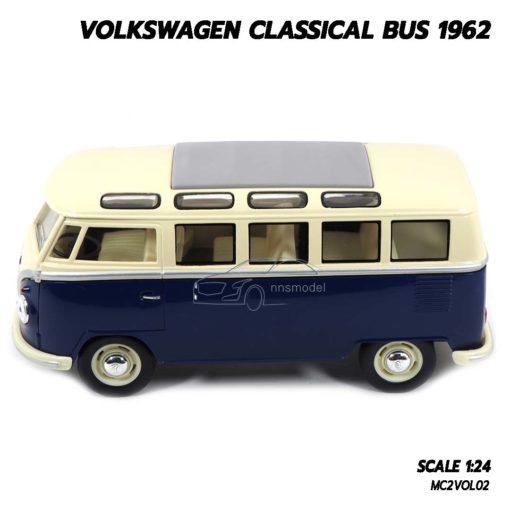 โมเดลรถ Volkswagen Bus 1962 สีน้ำเงิน (1:24) ประกอบสำเร็จ พร้อมตั้งโชว์