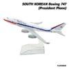 โมเดลเครื่องบิน SOUTH KOREAN Boeing 747 เครื่องบินประธานาธิบดี