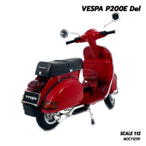 โมเดลเวสป้า VESPA P200E Del สีแดง (1:12) vespa models จำลองเหมือนจริง