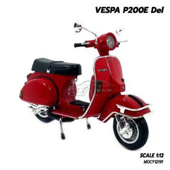 โมเดลเวสป้า VESPA P200E Del สีแดง (1:12) เวสป้าประกอบสำเร็จ