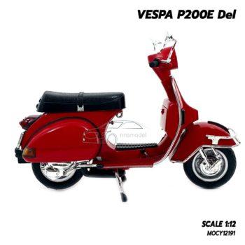 โมเดลเวสป้า VESPA P200E Del สีแดง (1:12) โมเดลเวสป้าของแท้