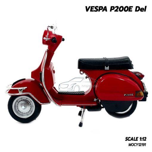 โมเดลเวสป้า VESPA P200E Del สีแดง (1:12) โมเดลเวสป้าของแท้ ผลิตโดยแบรนด์ NewRay