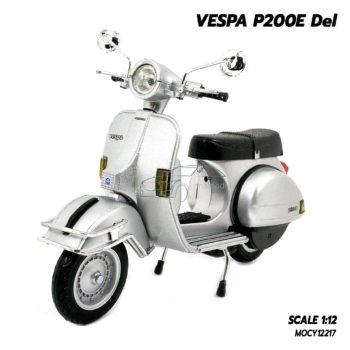 โมเดลเวสป้า VESPA P200E Del สีบรอนด์เงิน (1:12)
