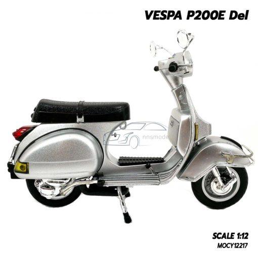 โมเดลเวสป้า VESPA P200E Del สีบรอนด์เงิน (1:12) โมเดลจำลองสมจริง