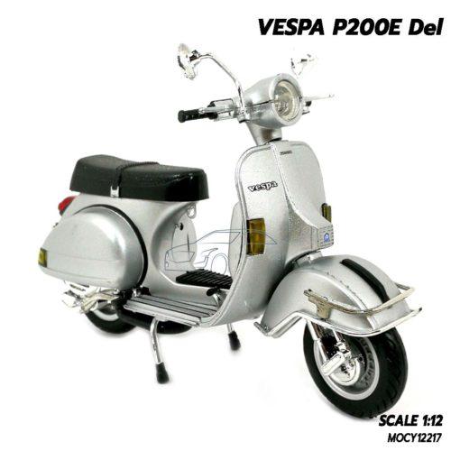 โมเดลเวสป้า VESPA P200E Del สีบรอนด์เงิน (1:12) มีขาตั้งวางตั้งโชว์